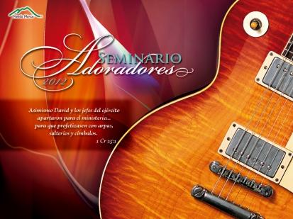 guitarra-800-600