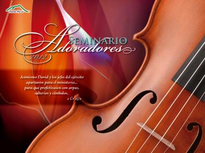 violin-800-600
